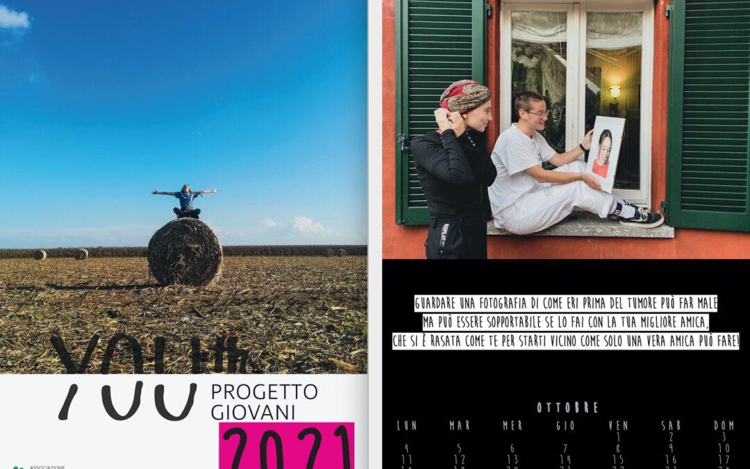 """FOTOGRAFIA, ARTE E SCRITTURA PER IL CALENDARIO 2021 """"GUARDARE FUORI PER GUARDARSI DENTRO"""""""